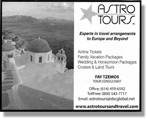 Astro Tours and Travel
